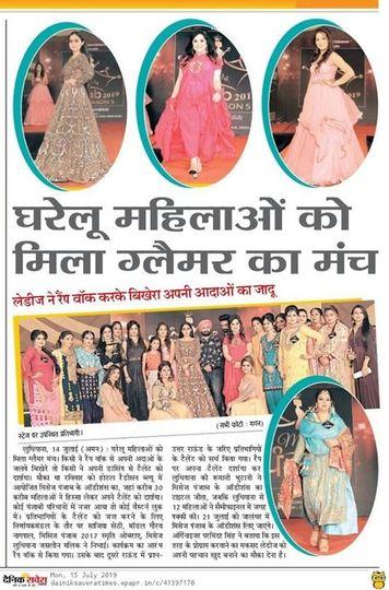 ludhiana_danik_news
