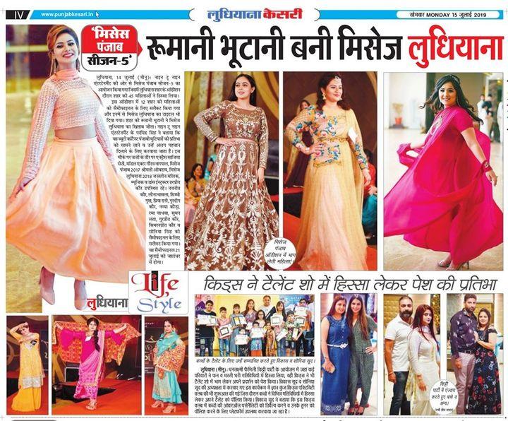 ludhiana_news